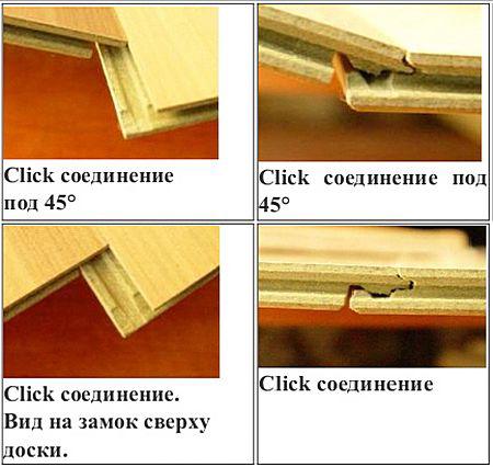 Бесклеевые замки покрытия SAFE-LOCK, AUTOMATIC CLICK