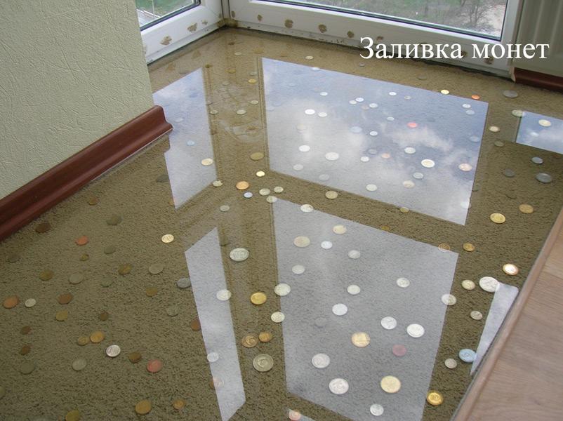 Заливка монет