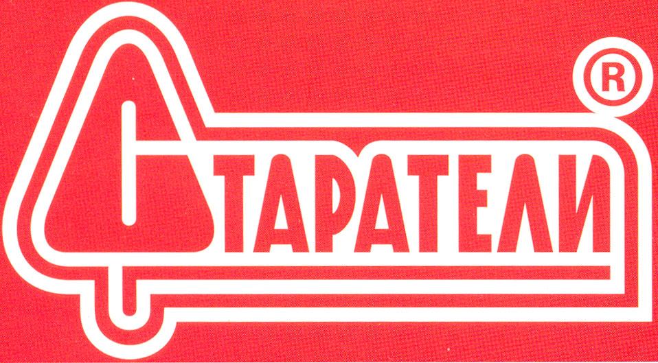 staratel logo