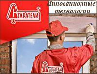Лозунг компании Старатели