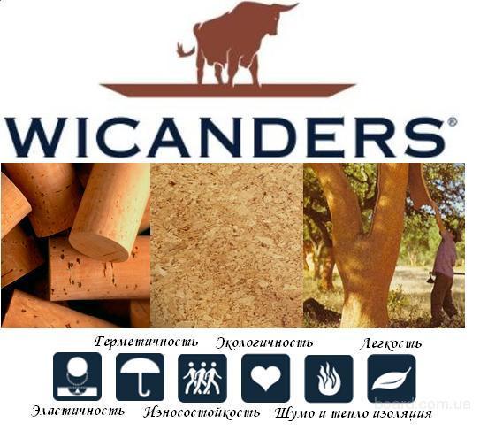преимущества пробкового покрытия wicanders