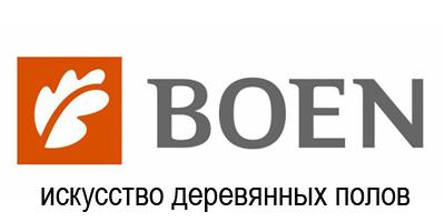 boen-logo