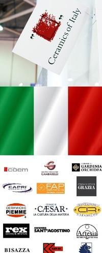 Италянские производители керамогранита