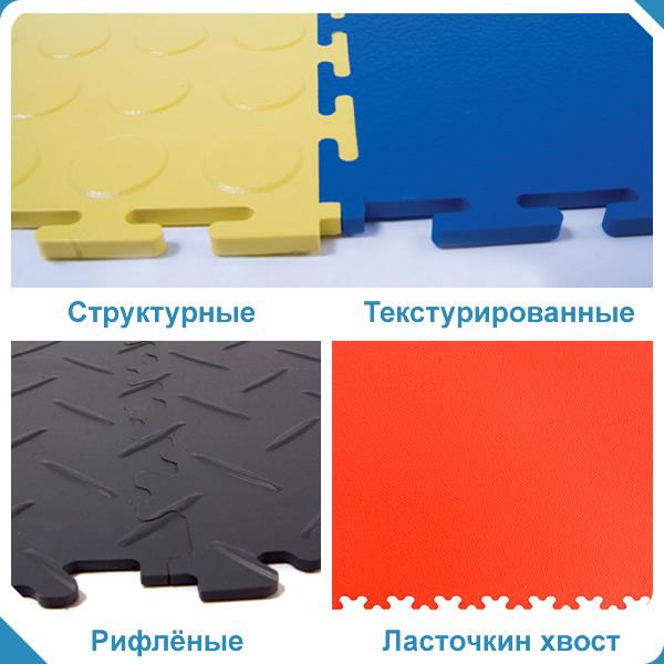 Модульное резиновые плитки