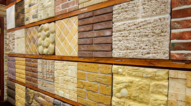 Различные виды плитки для облицовки зданий