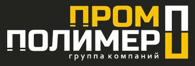 ЛОготип компании Промполимер