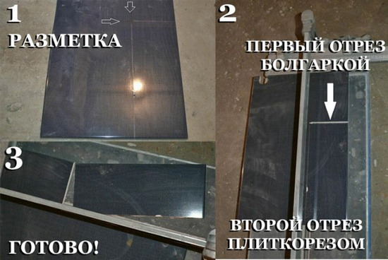 Чем лучше резать керамическую плитку